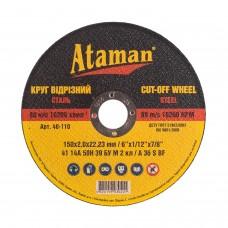 Круг отрезной по металлу Ataman 41 14А 150х2.0х22.23 40-110