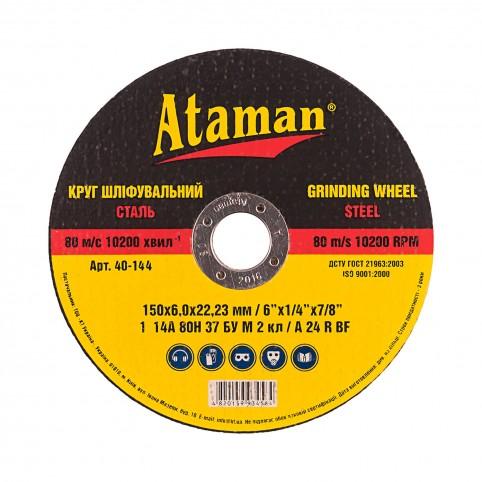 Круг шлифовальный по металлу Ataman 1 14А 150х6.0х22.23 40-144