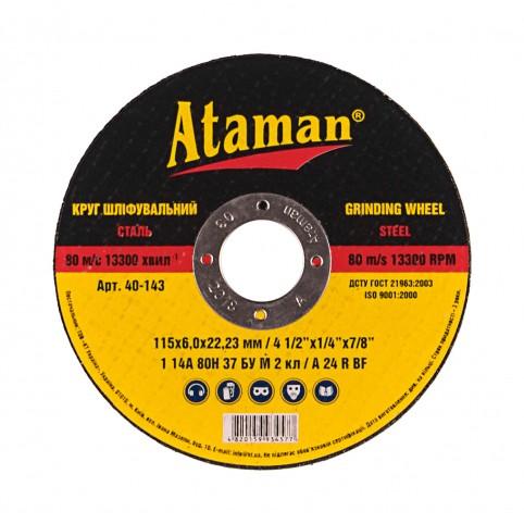 Круг шлифовальный по металлу Ataman 1 14А 115х6х22.23 40-143