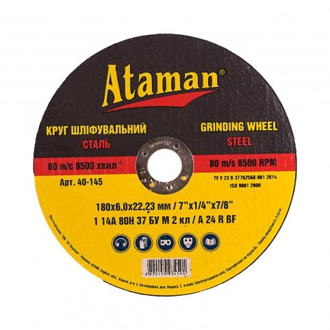 Круг шлифовальный по металлу Ataman 1 14А 180х6.0х22.23 40-145