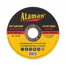 Круг отрезной по металлу Ataman 41 14А 115х2.0х22.23 40-103