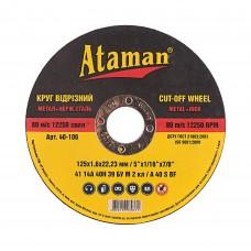 Круг отрезной по металлу Ataman 41 14А 125х1.6х22.23 40-106
