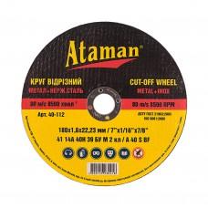 Круг отрезной по металлу Ataman 41 14А 180х1.6х22.23 40-112
