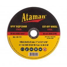 Круг отрезной по металлу Ataman 41 14А 180х2.0х22.23 40-113