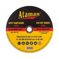 Круг отрезной по металлу Ataman 41 14А 230х2.0х22.23 40-115