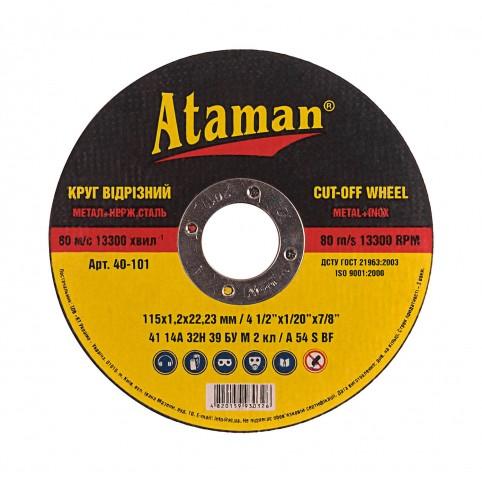Круг отрезной по металлу Ataman 41 14А 115х1.6х22.23 40-102