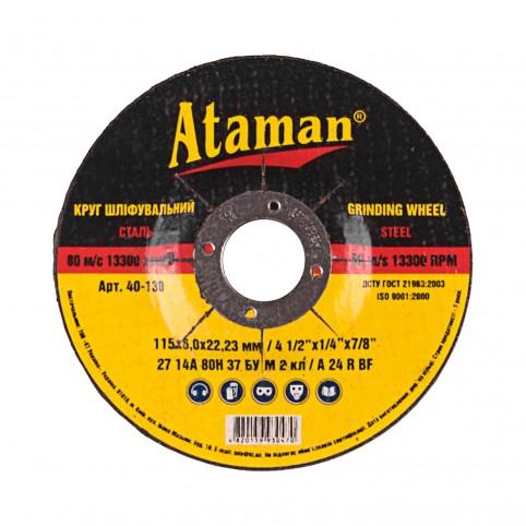Круг шлифовальный по металлу Ataman 27 14А 115х6.0х22.23 40-130