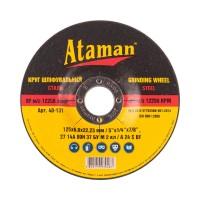 Круг шлифовальный по металлу Ataman 27 14А 125х6.0х22.23 40-131