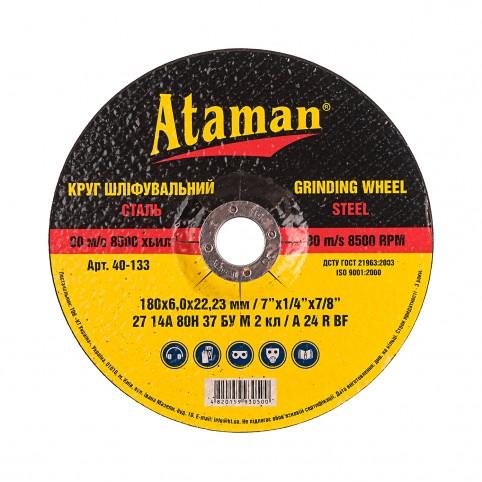 Круг шлифовальный по металлу Ataman 27 14А 180х6.0х22.23 40-133