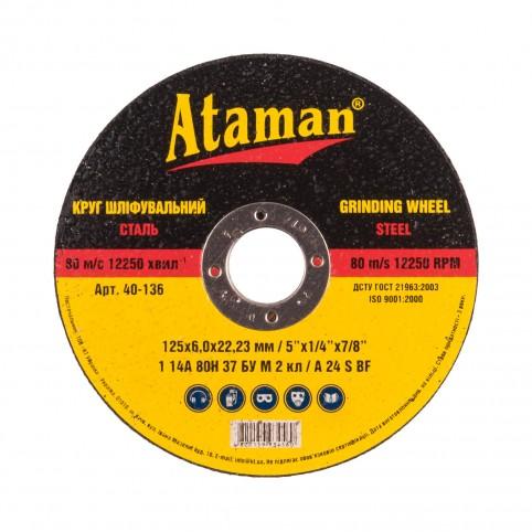 Круг шлифовальный по металлу Ataman 1 14А 125х6х22.23 40-136