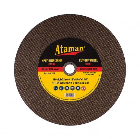 Круг отрезной по металлу Ataman 41 14А 400х3.5х32 40-159