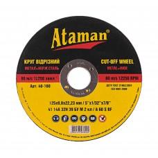 Круг отрезной по металлу Ataman 41 14А 125х0.8х22.23 40-160