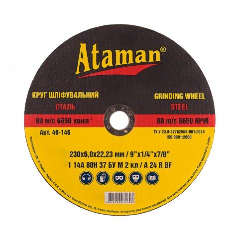 Круг шлифовальный по металлу Ataman 1 14А 230х6.0х22.23 40-146